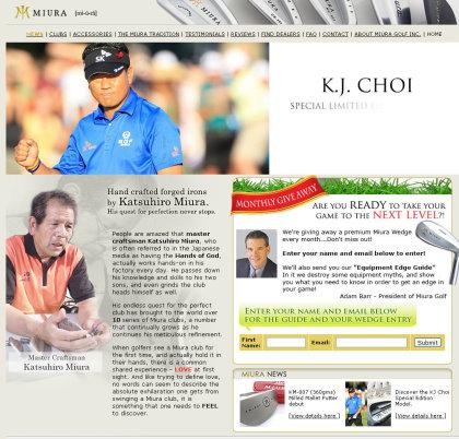 Miura Golf website grab