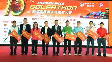 Mr. Tenniel Chu, Vice Chairman of Mission Hills Group with the celebrities and sponsors representatives