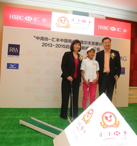 Helen Wong, Lu Yuwen and Li Dazheng (credit Getty Images)
