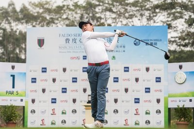 Piao Jun-Yi of Hebei Province, Boys' Under-18 winner at last year's Faldo Series Shanghai Championship, in action during the seventh Asia Grand Final at Mission Hills Golf Club in March