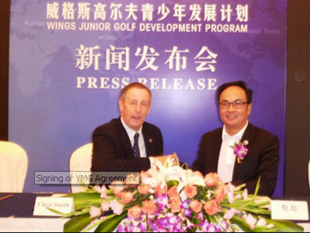 Chris Smith and Mr Ni, chairman of Riverside Club and YMG China at official launch in HangZhou, China.
