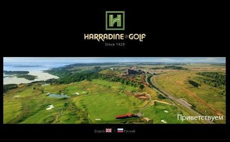 Harradine website Russian version
