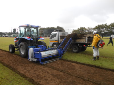 Koro FieldTopMaker being used for nuclear decontamination in Japan