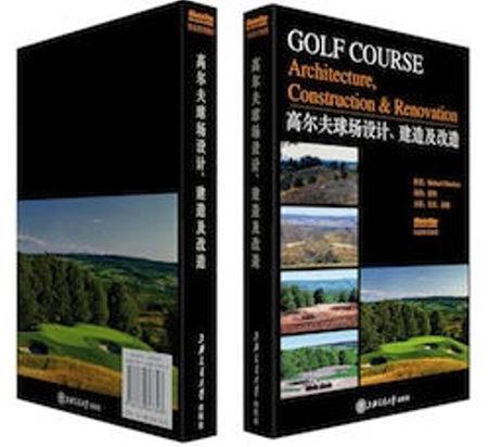 Hurdzan book Chinese edition