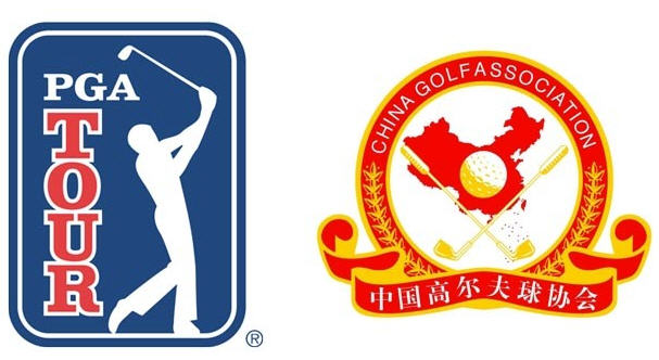 New China PGA Tour