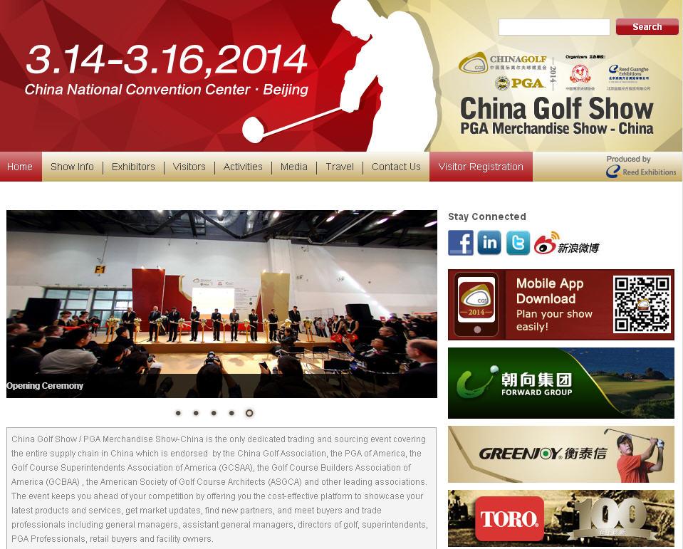 China Golf Show website