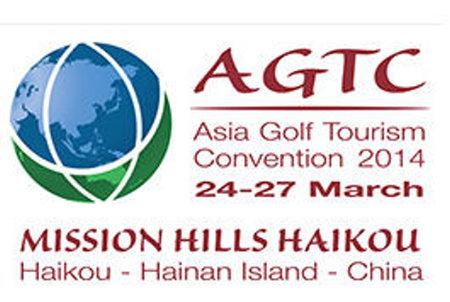 AGTC Mission Hills Haikou