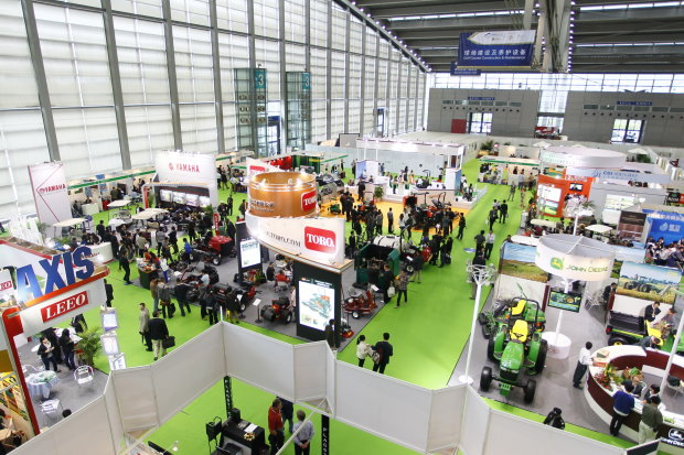 China Golf Industry Show concept