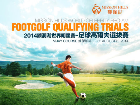 MH_Footgolf_Poster