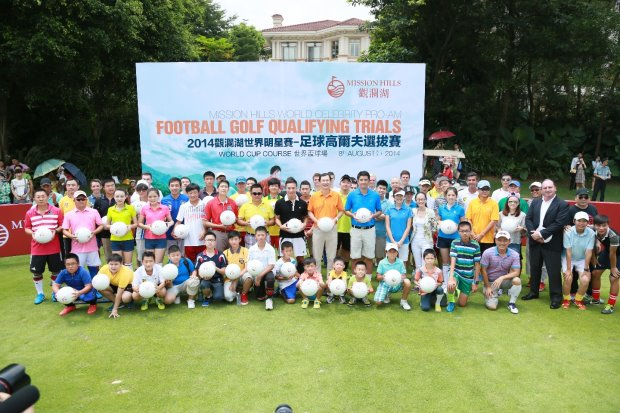 Players and officials are pictured before the big kick-off at China's first football golf tournament, at Mission Hills Shenzhen. Photograph by Miao Hua/Mission Hills