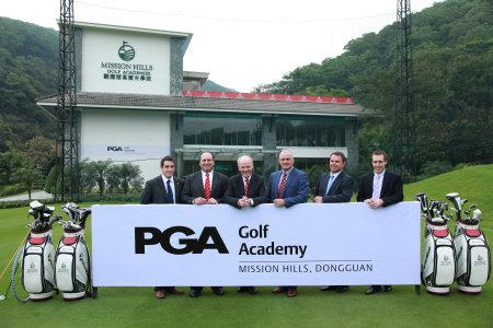 PGA Academy Mission Hills, China