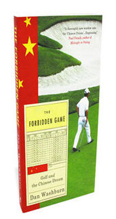 Forbidden Game, by Dan Washburn,  (Oneworld, 316 pages, $18.99)