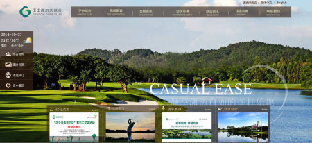 Genzon Golf Club website