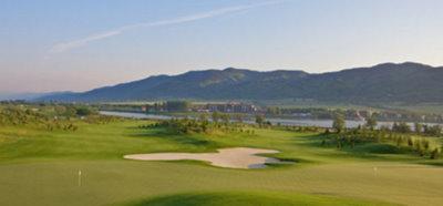 Pravets Golf & Spa