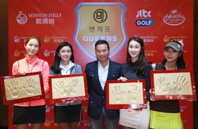 Pictured with the Vice Chairman of Mission Hills Group, Mr Tenniel Chu, at the launch of the Queens Cup are (from left) supermodel Lee Sun Jin, former Miss Korea Kwon Jung Joo, and supermodels Kim Tae Yeon and Song Ji Young. Photograph by Miao Hua/Mission Hills