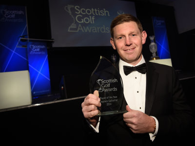 Stephen Gallacher with Award (Kevin Kirk)