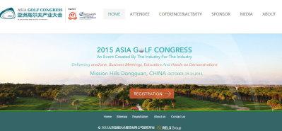 Asia Golf Congress website