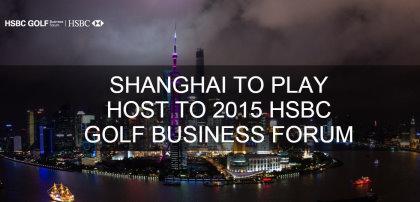 HSBC Shanghai shot