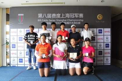 Rebecca Tsai [front row, second left] poses with other leading players from the Faldo Series Shanghai Championship