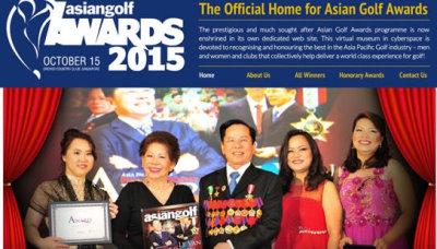 Asian Golf Awards