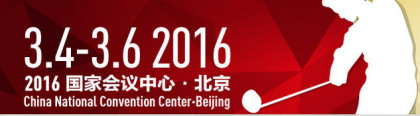 China Golf Industry Show logo