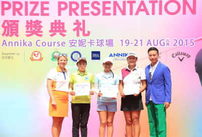 The Top Three winners with Annika and the Vice Chairman of Mission Hills Group, Mr. Tenniel Chu