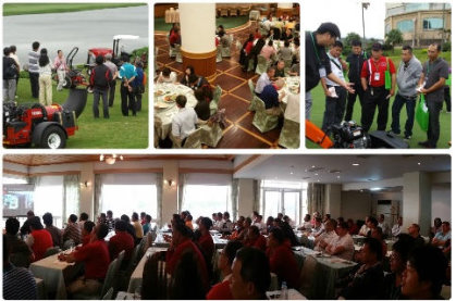 Taiwan Turfgrass Seminar