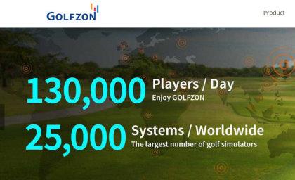 Golfzon website