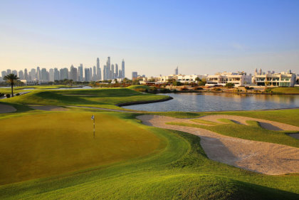 The Address Montgomerie Dubai 17th hole