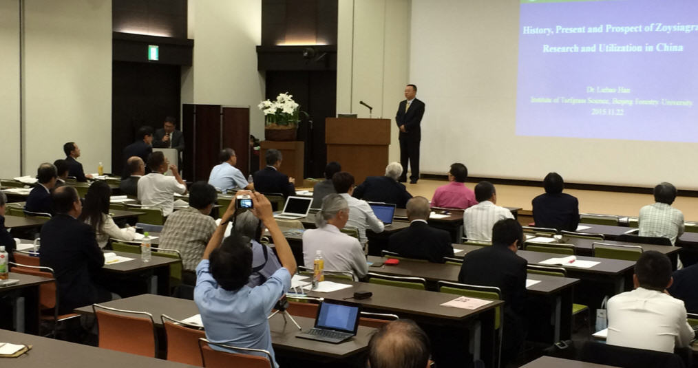 International Zoysia Symposium held in Okinawa, Japan