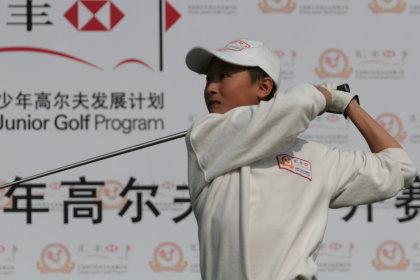 Li Haotong - as a junior with HSBC-CGA