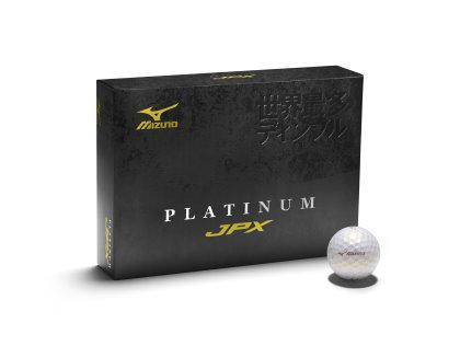 PlatinumJPX_ BigBallBox