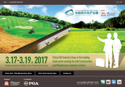 china-golf-industry-expo
