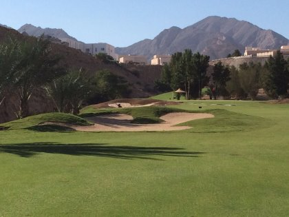 4th hole at Ghala after the redesign